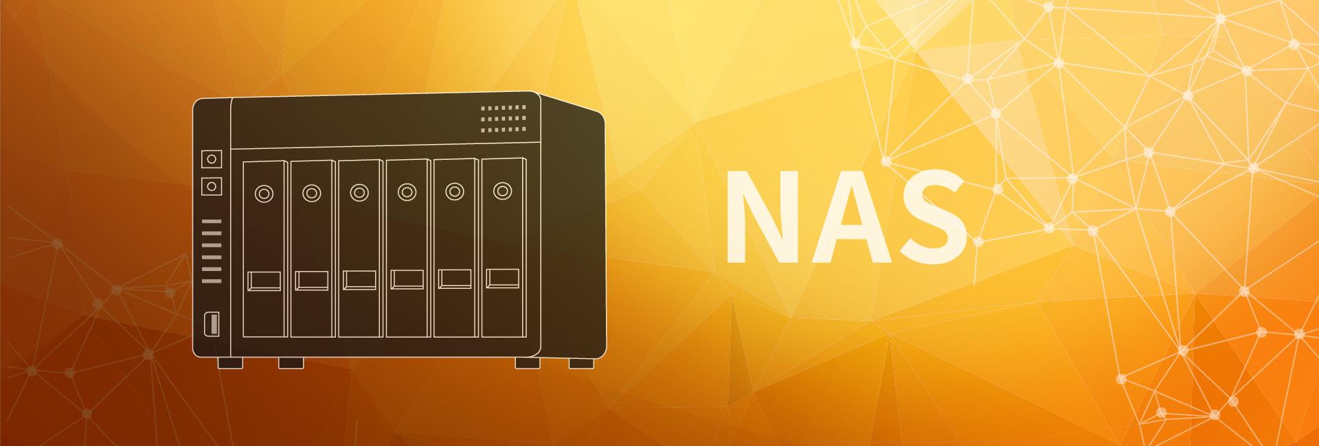 NAS網路儲存裝置